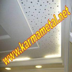 akustik-alcipan-panelleri